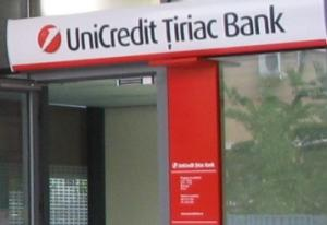 UniCredit Tiriac Bank S.A. Bucharest company profile, news, and